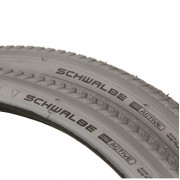 Покришки Schwalbe «KEVLAR GUARD» 37-540, 10281620.01